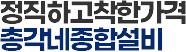 전주문수리/익산문수리